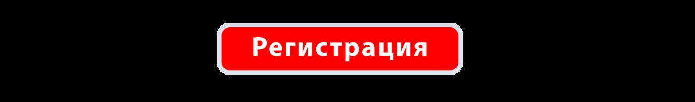Зарегистрируйся в справочнике предприятий Люблина